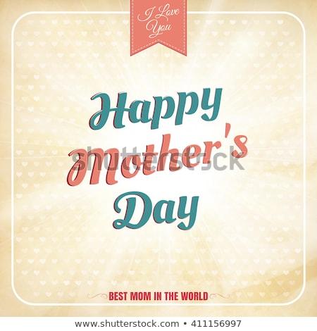 レトロな · 幸せな母の日 · セット · カード · ヴィンテージ · タイプ - ストックフォト © beholdereye