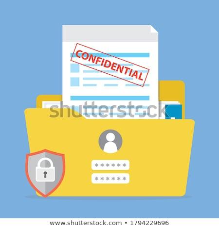 Private Concept. Folders in Catalog. Stock photo © tashatuvango