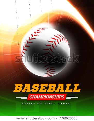 Beysbol arka ışık siyah uçuş yol form Stok fotoğraf © m_pavlov