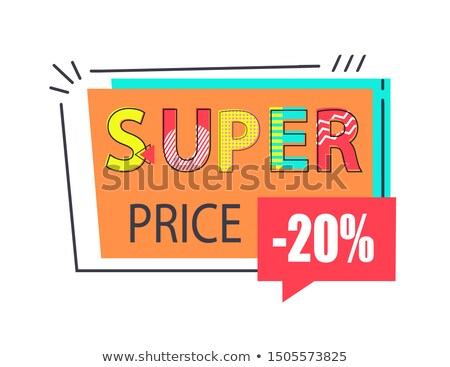 супер цен 20 наклейку прямоугольный Сток-фото © robuart