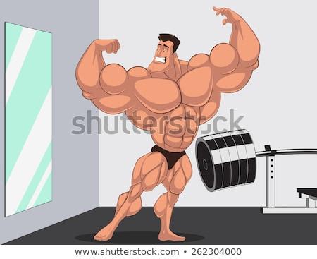 Karikatur Bodybuilder Illustration Fitness Männer Person Stock foto © cthoman