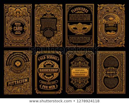 レトロな ベクトル カード トランプ 1980 グラフィックス ストックフォト © blamb