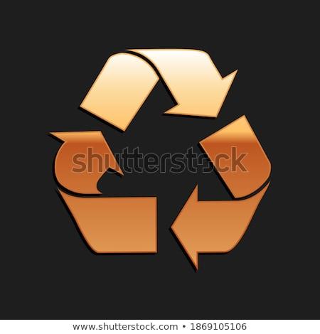 Reciclar flecha dorado vector icono diseno Foto stock © rizwanali3d
