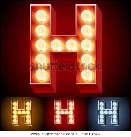Letter H lamp glowing font. Vintage light bulb alphabet. Retro A Stock photo © popaukropa