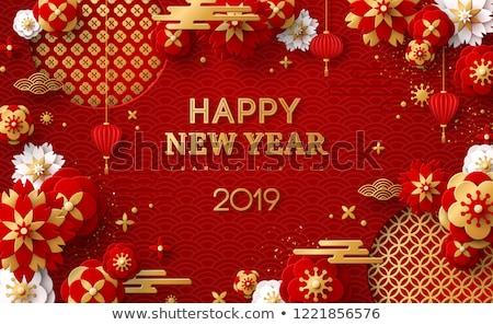 Китайский Новый год свинья золото икона карт Сток-фото © cienpies