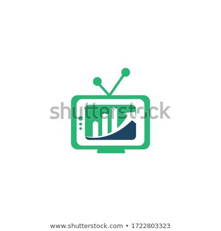 スタイリッシュ · ベクトル · テレビ · 赤 · レトロな · 白 - ストックフォト © get4net