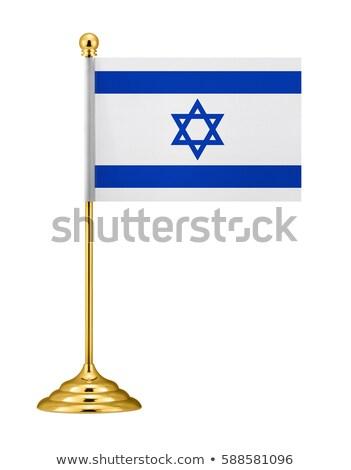 Miniature Flag of Israel (Isolated) Stock photo © bosphorus