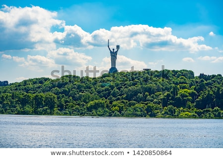 Mother of the Motherland monument in Kiev, Ukraine Stock photo © AndreyKr