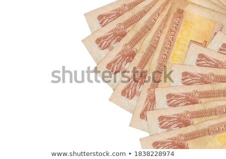Coupons of the National bank of Ukraine Stock photo © mycola