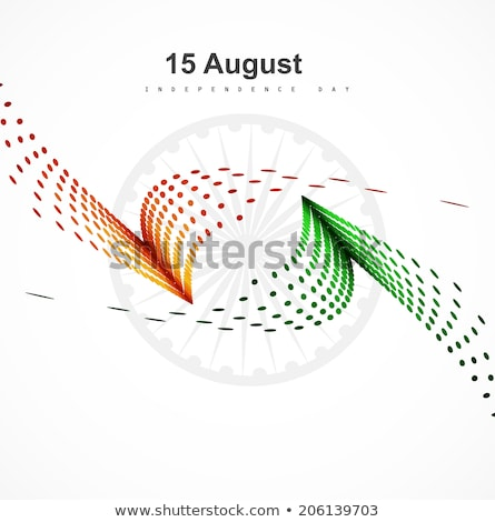 15th of August  Indian Independence Day stylish wave halftone co Stock photo © bharat