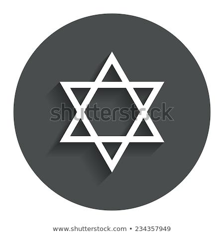 Израиль штампа звездой Label Сток-фото © gomixer