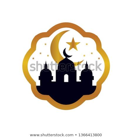 Embléma ramadán vektor absztrakt háttér lámpa Stock fotó © Leo_Edition