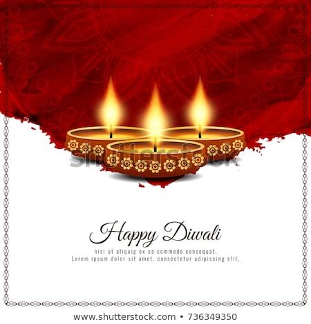 happy diwali card design with beautiful diya Stock photo © SArts