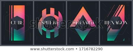 ilustração · fractal · abstração · brilhante · arte · silhueta - foto stock © magann