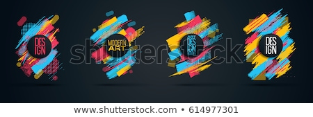 Colorful fun dance texts  Stock photo © bluering