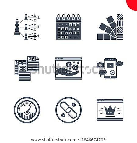 Calendar related vector glyph icon. Stock photo © smoki