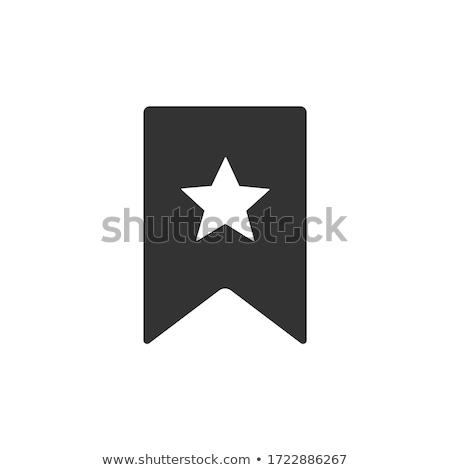 Wektora dodaj do ulubionych ikona symbol projektu Zdjęcia stock © nickylarson974