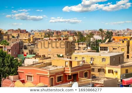 Giza Neighbourhood Stock fotó © givaga