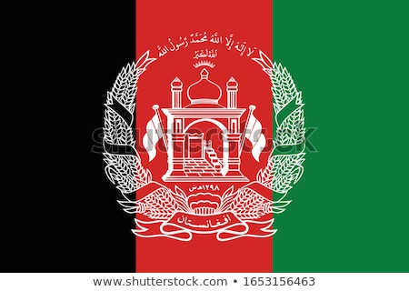 Афганистан · флаг · сфере · изолированный · белый - Сток-фото © perysty