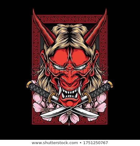 demon · brand · vector · horror · illustratie · zwarte - stockfoto © fizzgig