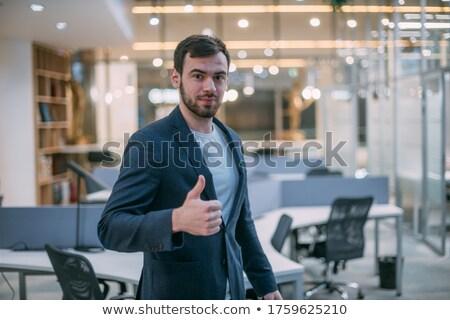 üzletember · olvas · jó · üzlet · iroda · pénz - stock fotó © feedough