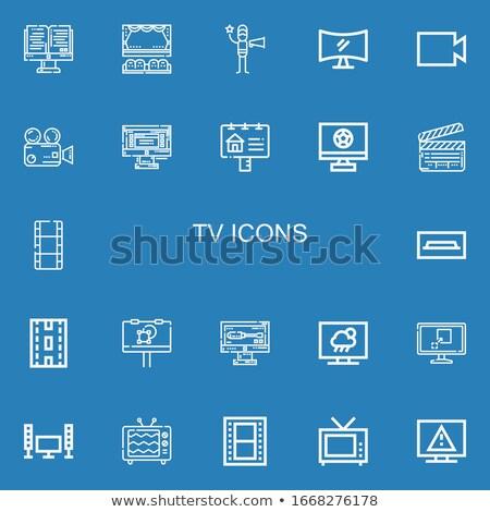Filmstrip 22 vier frame geïsoleerd witte Stockfoto © digitalmagus