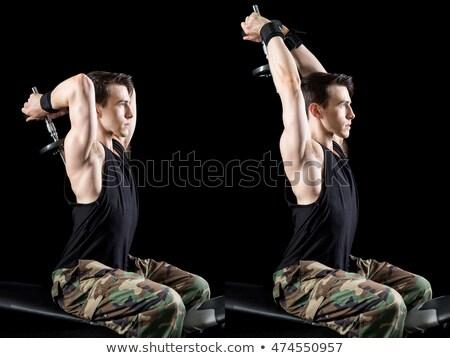 Military Press with Dumbbells Stock photo © Jasminko