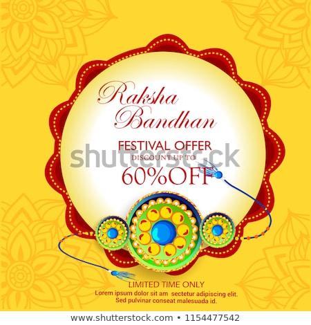 Vector beautiful rakhi background on rakshabandhan background  Stock photo © bharat