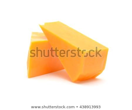 çedar · peynir · dilimleri · plaka · tel - stok fotoğraf © emirkoo