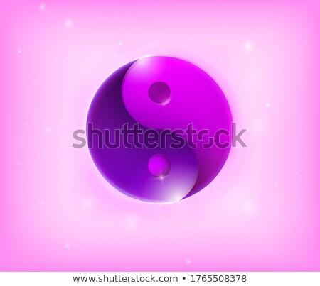 Color patrón feng shui emblema diseno Foto stock © heliburcka