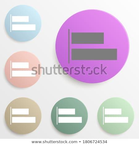 мультимедийные желтый вектора кнопки икона дизайна Сток-фото © rizwanali3d