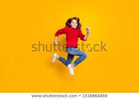 atlama · çalışma · çocuklar · spor · grup · eğlence - stok fotoğraf © Paha_L