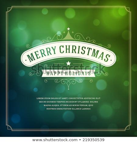 Сток-фото: веселый · Рождества · зеленый · дизайна · прибыль · на · акцию