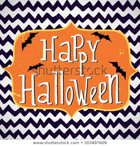 halloween · buli · tökök · hold · fű · hát - stock fotó © beholdereye