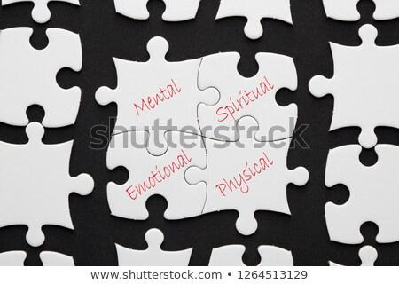 Puzzle · Wort · Ernährung · Puzzleteile · Bau · Fitness - stock foto © zerbor