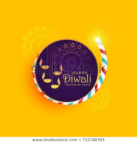 Diwali festiwalu wektora streszczenie lampy Zdjęcia stock © SArts