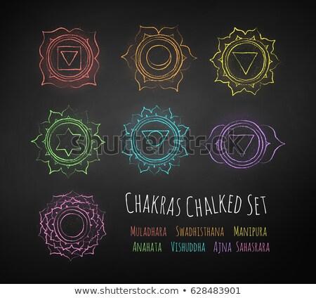 Chakras chalk drawn vector set Stock photo © Sonya_illustrations