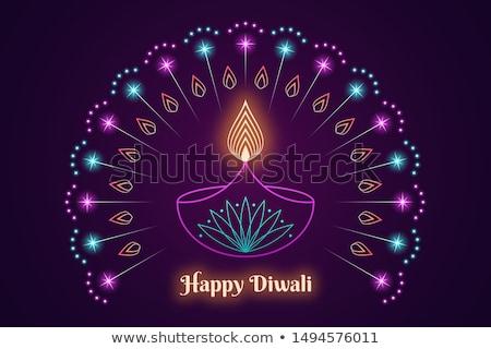 Stock photo: glowing neon style diwali diya design