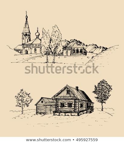 Skizze Hugeln Felder Skyline Hauser Vektor