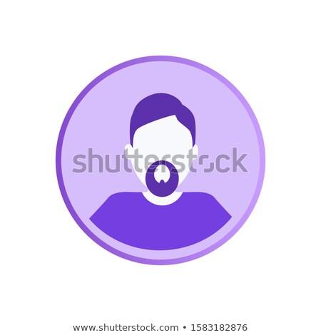 Férfi anonim avatar személy háló profil Stock fotó © robuart