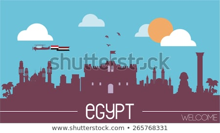 Casa bandera Egipto blanco casas Foto stock © MikhailMishchenko