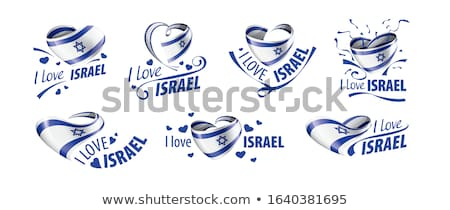 Israel Flagge Herzform Illustration Herz Design Stock foto © colematt