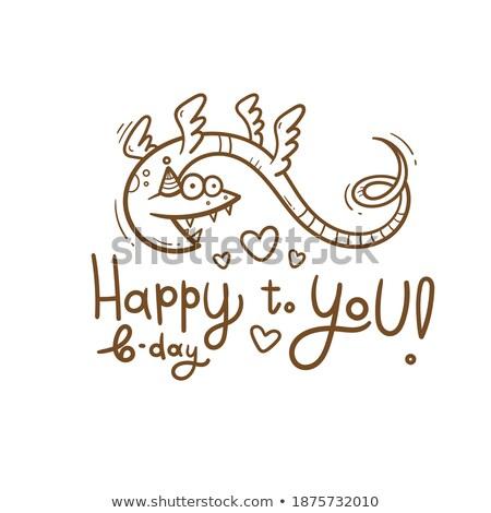 Serpente compleanno modello illustrazione party felice Foto d'archivio © bluering