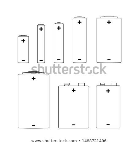 Grande conjunto diferente ícones branco Foto stock © evgeny89