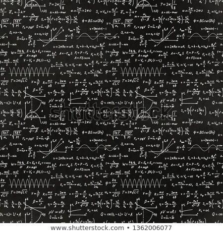 Temel matematik formüller beyaz tebeşir okul Stok fotoğraf © evgeny89