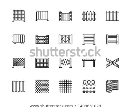 Metal netting and crowd Stock photo © devon