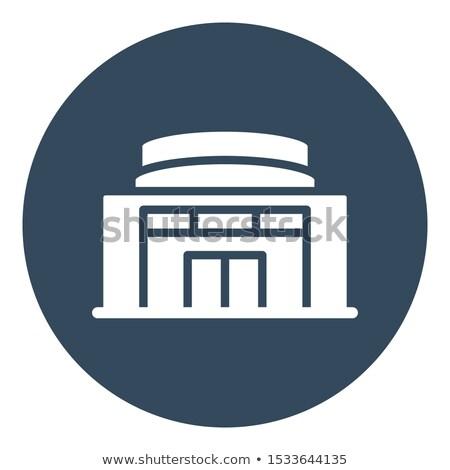 Civic Center Stock photo © benkrut