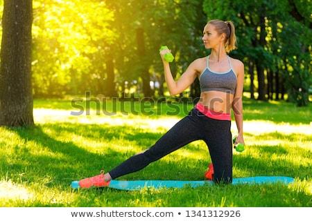 зеленая · трава · фитнес · здоровья · мышцы · жира · свежие - Сток-фото © JanPietruszka