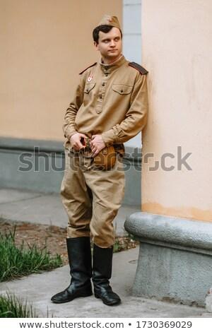 Soviet Officer Belt Stock photo © cosma