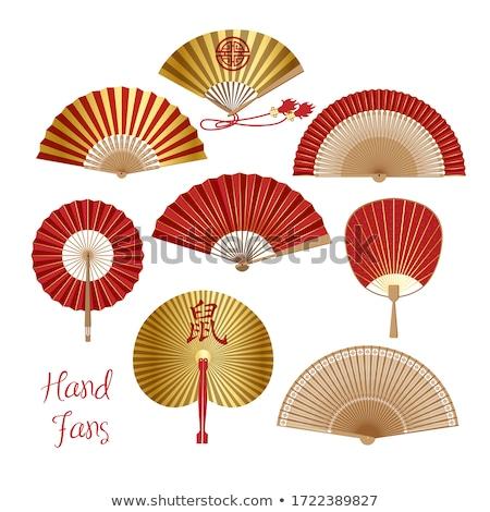 Traditional Asian Fan ストックフォト © studioworkstock